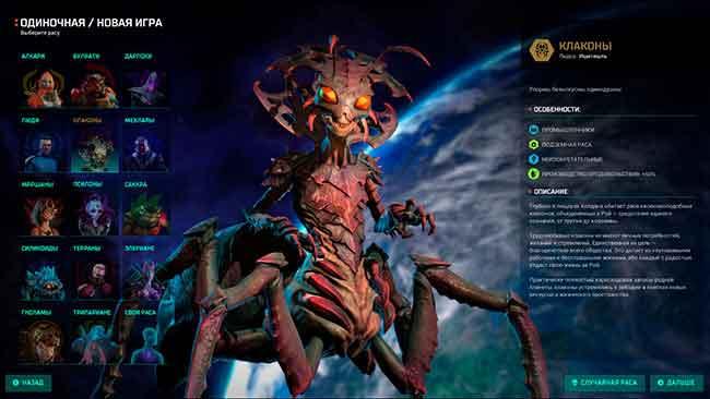 Núcleo 2019 - La carga técnica de la animación en videojuegos